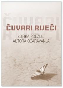 121078 korica
